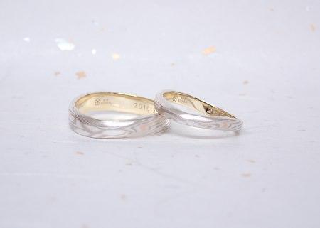 木目金の結婚指輪_K04.JPG
