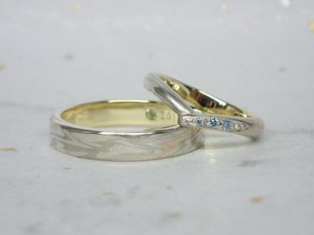 木目金の結婚指輪15063001_M004.JPG