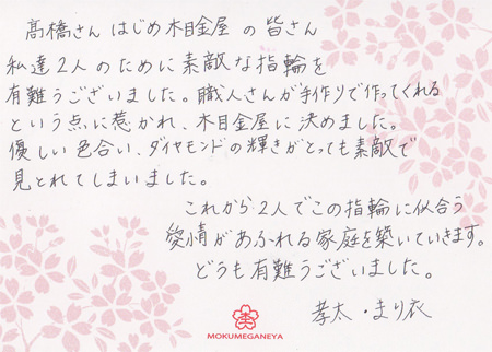 杢目金屋のお客様銀座.jpg