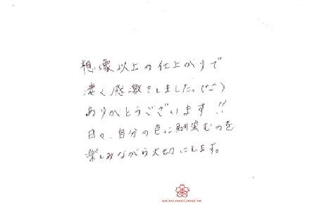 10012601木目金の結婚指輪_M004.jpg
