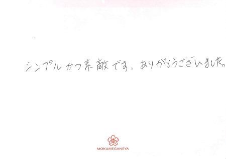 10063001杢目金の結婚指輪_Q005.jpg