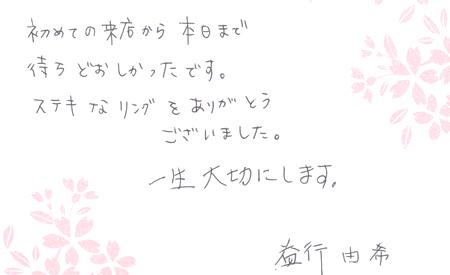 110414木目金の結婚指輪_名古屋店003.jpg