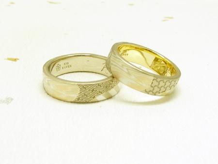 110415木目金の結婚指輪_名古屋店002Y.jpg