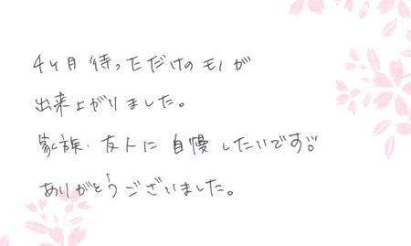 110417木目金の結婚指輪 名古屋店004.jpg