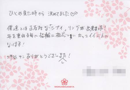 11091103木目金の結婚指輪_表参道本店003-thumb-450x313-111170708.jpg