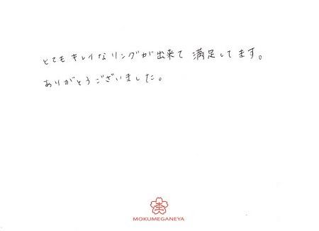 116073102木目金の結婚指輪_J005.JPG