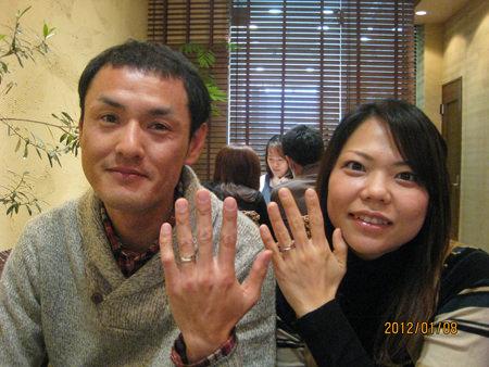 120108木目金の結婚指輪_名古屋店001.jpg