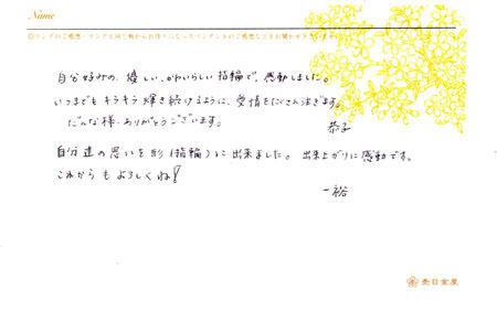 120129婚約指輪_心斎橋店003.jpg