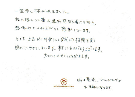 120131木目金の婚約指輪_神戸三宮店003.jpg