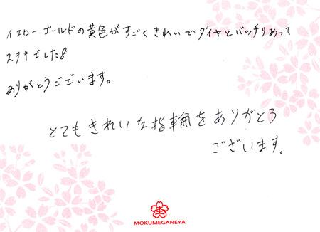 120224木目金の婚約指輪_神戸三宮店003.jpg
