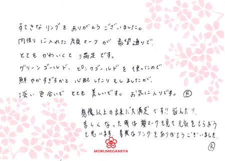120225木目金の結婚指輪_神戸三宮店003⑦.jpg