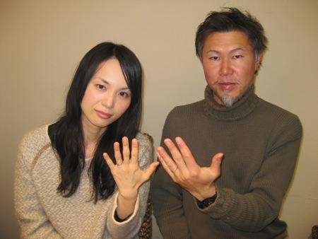 13032005木目金の結婚指輪_N001.jpg