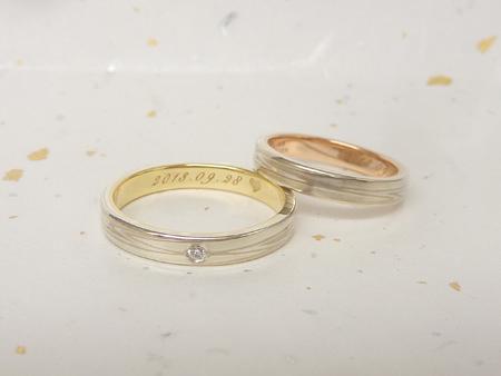 13033101木目金の結婚指輪_U002.JPG