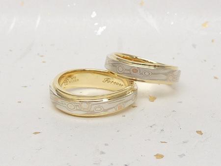 13042802木目金の結婚指輪_U (1).JPG