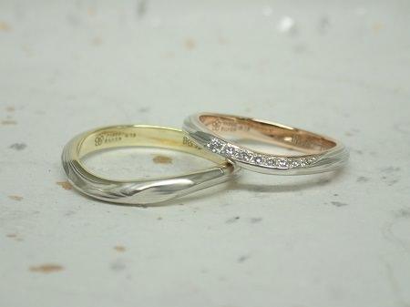 15042901木目金の結婚指輪_K002.jpg