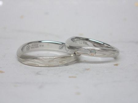 15051701木目金の結婚指輪_Z004.JPG
