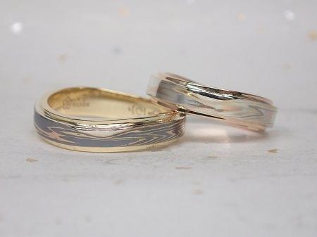 15052501杢目金の結婚指輪_G002.jpg