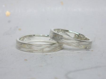 15053102木目金の結婚指輪_G002.JPG