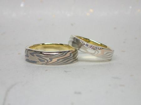 15063001木目金の結婚指輪_R003.JPG