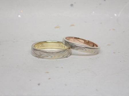 15072001木目金の結婚指輪_B002.JPG