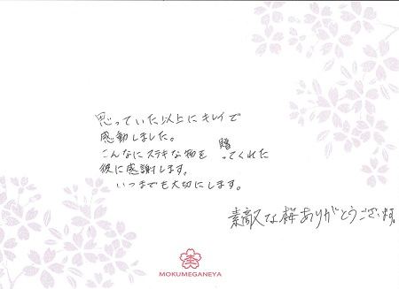 15072101木目金の婚約指輪_G005.jpg