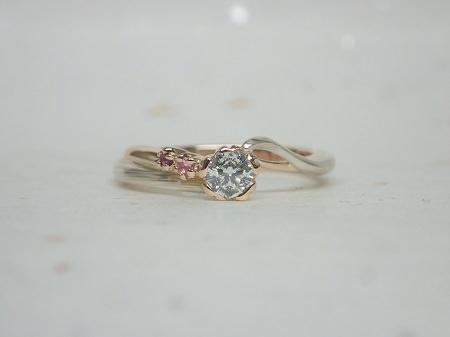 15072301木目金の婚約指輪_U002.JPG