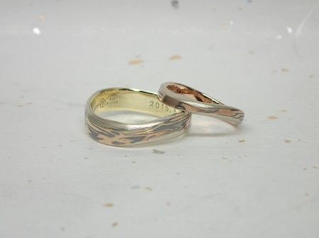 15072301木目金の結婚指輪R002.JPG