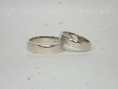 15072301木目金の結婚指輪_M004.JPG