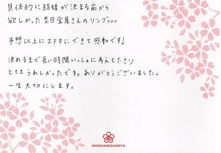 15082201J_005.jpg