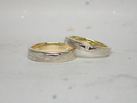 15082901木目金の結婚指輪_N001.jpg