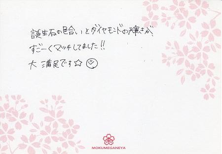 15083002木目金の婚約指輪K_003.jpg