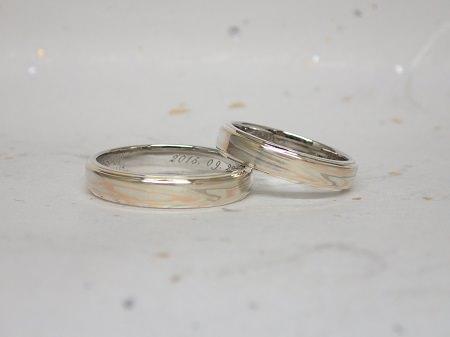 15083003木目金の結婚指輪_G003.JPG