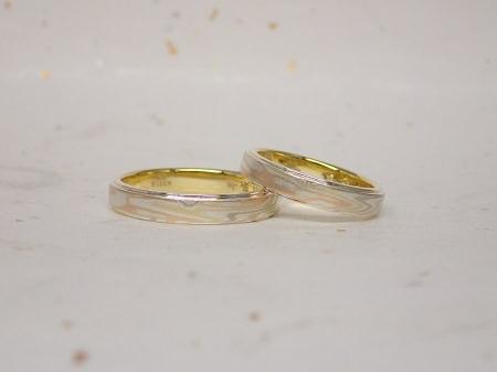 15092101木目金の結婚指輪_O002.JPG