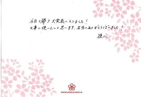 15092701木目金の結婚指輪_S005.jpg