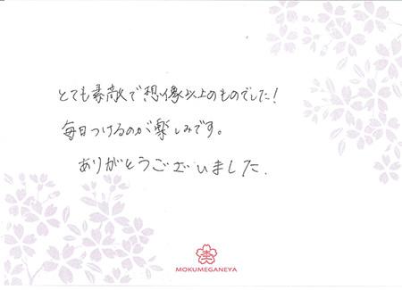 15092702グリ彫りの結婚指輪_N005.jpg