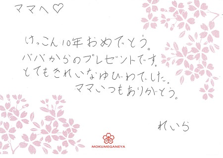 15092703木目金の婚約指輪_G003.jpg