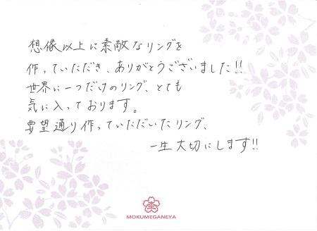 15092704木目金の結婚指輪_G005.jpg