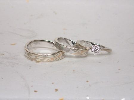 15092801木目金の結婚指輪K003.JPG