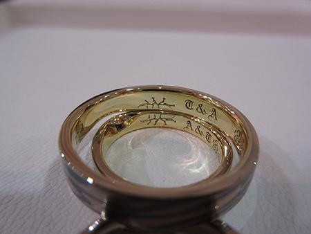 15102101木目金の結婚指輪_N006.jpg