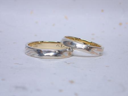 15102404木目金の結婚指輪_N004.jpg