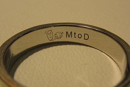 15102500木目金の結婚指輪N_005.JPG