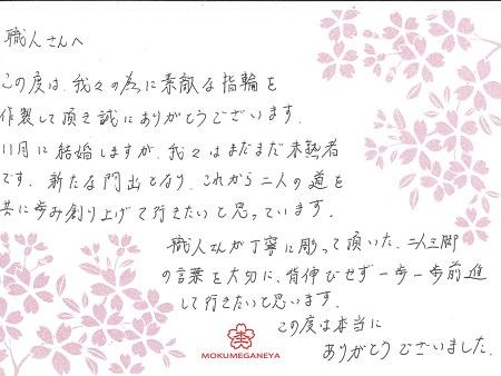 15102503木目金の結婚指輪_G005.jpg