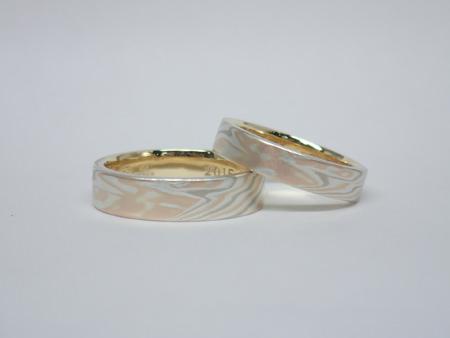 15102701木目金の婚約指輪・結婚指輪_U003.JPG