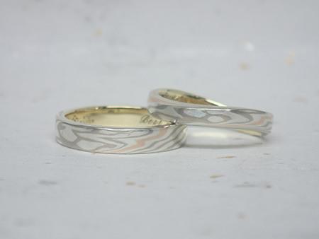 15102801木目金の結婚指輪_N004.jpg