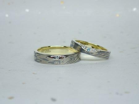 15112401木目金の結婚指輪U_002.JPG