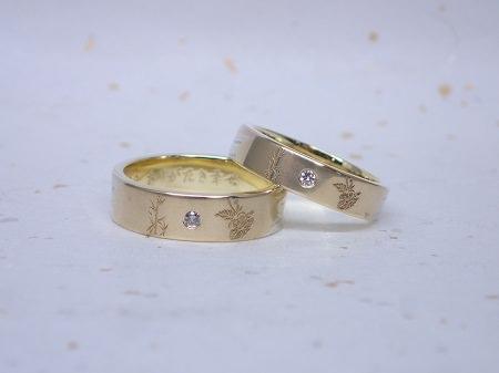 15112801寄金細工の結婚指輪_B002.JPG