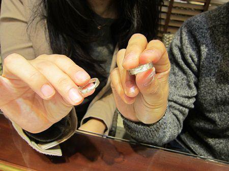 15112902木目金の結婚指輪_S002.JPG