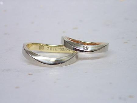 15122701グリ彫りの結婚指輪R_001.JPG