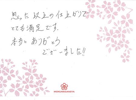 15122703木目金の婚約指輪_N005.jpg