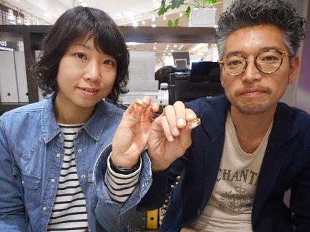 15123001木目金の結婚指輪_E001.JPG